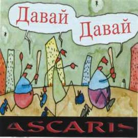 Ascaris - Dawai Dawai - Bild vergrößern
