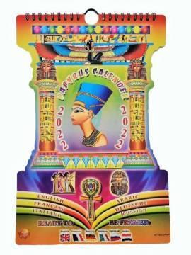 Ägypten Kalender 2022 Papyrus. KP-0158